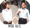 平成17年度 広島大学・中国放送...